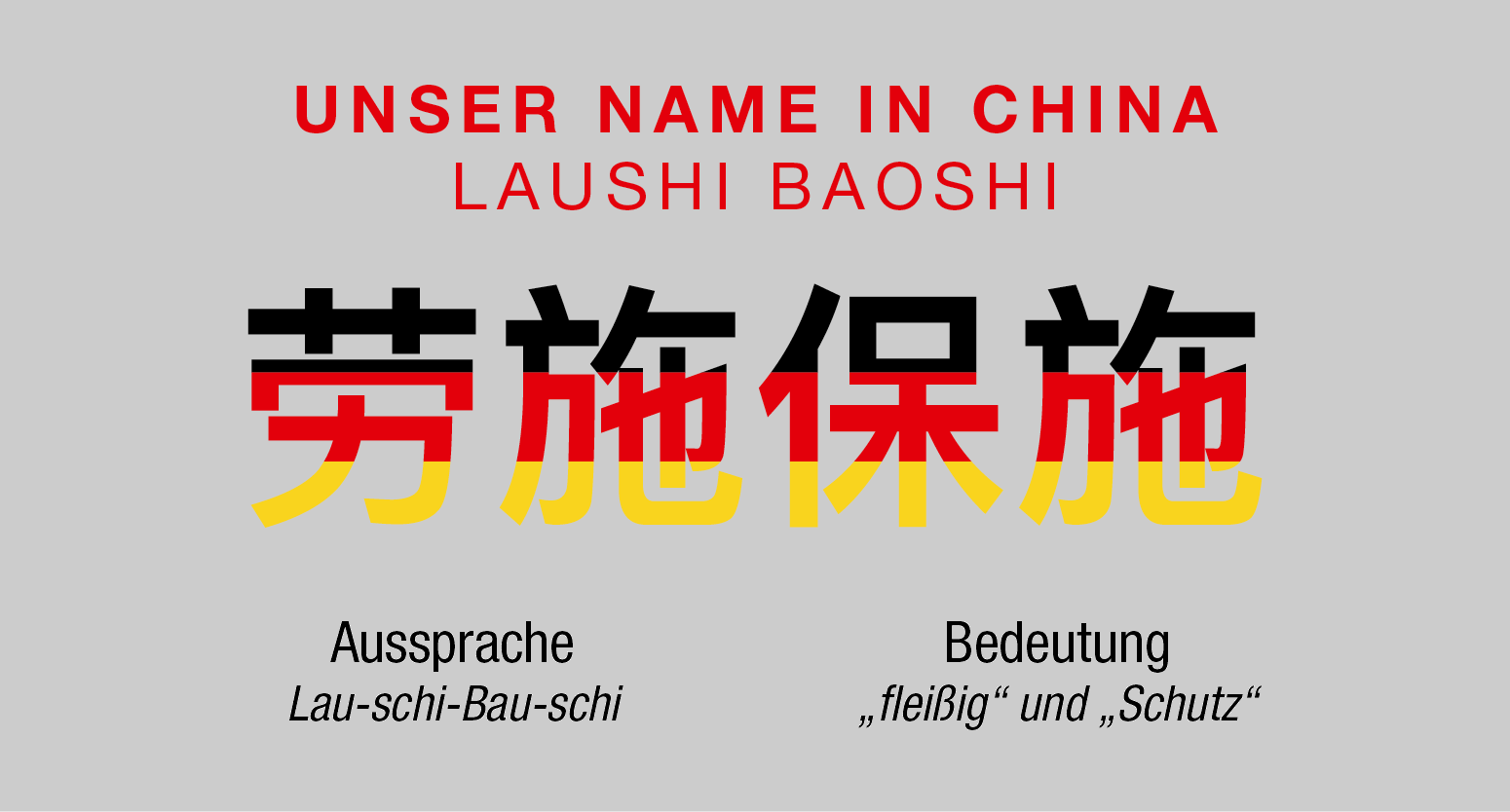 Unser Name in China